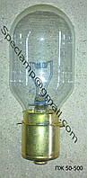 Лампа прожекторная ПЖ 50-500-1 P40s/41
