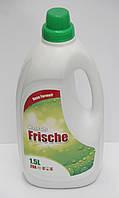 """Гель для стирки """"Frishe"""" для белого белья, 1,5 л"""