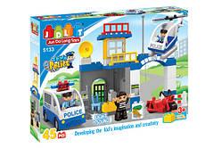 """Конструктор JDLT 5133 (реплика Lego Duplo) """"Полицейский участок"""", 45 дет"""