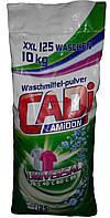 Стиральный порошок Cadi Amidon Universal 10 кг Германия
