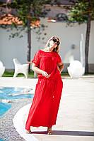 Летнее лёгкое длиное платье больших размеров (3 цвета)