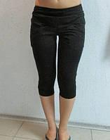 Женские бриджи Adidas (2247) черные код 0130 Б