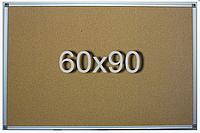 Доска пробковая  в алюминиевой раме 60х90см