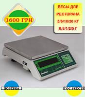 Весы фасовочные Jadever NWTH-New с поверкой 3/6/10/20 кг (порционные)