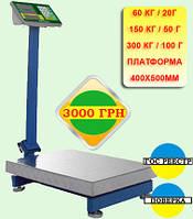 Весы товарные Jadever JBS-700M с поверкой 60/150/300 кг
