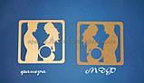 Рамка для снимка УЗИ (материал МДФ) заготовка для декупажа и декора, фото 2