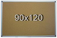 Доска пробковая  в алюминиевой раме 90х120см