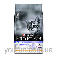 Сухой корм для котят PURINA Pro Plan (Про План) Kitten 1.5кг