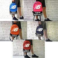 Стильный спортивный, городской рюкзак New balance унисекс, фото 1