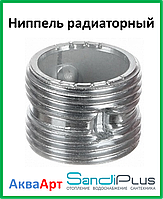 """Ниппель радиаторный 1"""" SD"""