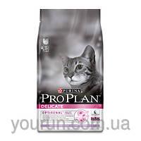 Сухой корм для кошек PURINA Pro Plan (Про План) Adult Delicate Turkey 1.5кг