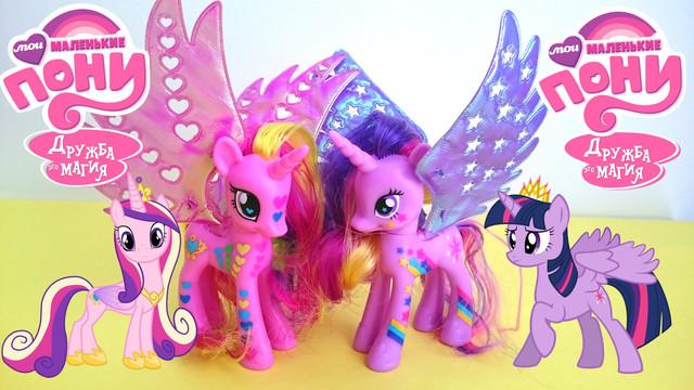 My Little Pony (Моя Маленькая Пони)