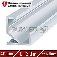 Алюминиевый профиль 17,0 х 17,0 мм