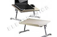 Столик для ноутбука Geer Limitless Comfort