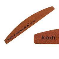 Пилка для ногтей Kodi Professional 100/180 Half Brown, полукруглая