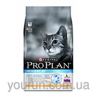 Сухой корм для кошек живущих в помещении PURINA Pro Plan (Про План) House Cat 1.5кг