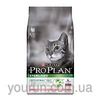 Сухой корм для кастрированных кошек (лосось) PURINA Pro Plan (Про План) Sterilised Salmon 1.5кг
