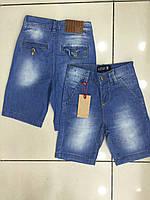 Джинсовые шорты детские для мальчика.86-140