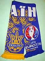 Шарф Украины Евро 2016