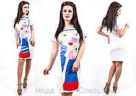 Платье летнее Фотограф 22- 735