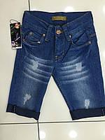 Детские джинсовыые капри   для мальчика на 3-7 лет
