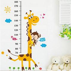 """Наклейки для детской комнаты Ростомер 1м80см*100см """"жираф гуляет с обезьянами"""" (лист90*60см)"""