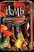 Карточная настольная игра Номы