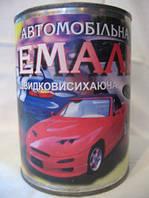 Эмаль автомобильная быстросохнущая зеленая 0,9