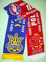 Шарф матчевый ЕВРО 2016 Украина - Польша