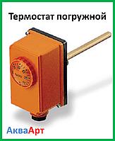 Термостат погружной 1/2 (0ºC- 90ºC)