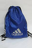 Рюкзак-мешок обувной тонкий Adidas (487) синий код 0303А