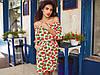 Платье женское  с поясом клубника, фото 4