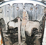 Захист картера двигуна і кпп Toyota Picnic 1996-, фото 4