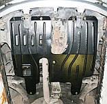 Защита картера двигателя и кпп Toyota Picnic 1996-, фото 5