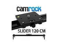 CAMROCK Slider Видео с подшипниками VSL120S - 120см