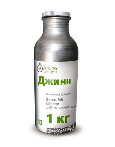 Фумигант Джин интернет магазин агрохимии ld-agro.com.ua