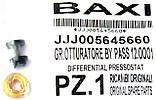Клапан бай-пасса в сборе (фир.уп, EU) Baxi Eco, Luna, Westen Energy, Star, арт.5645660, к.з.4266., фото 6
