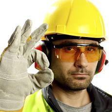 Засоби безпеки праці