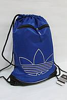 Рюкзак-мешок обувной тонкий Adidas (486) голубой с черным код 0308А