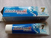 Зубная паста Blend-a-Med 100 мл Германия в ассортименте, фото 1