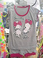 Комплект футболка и бриджи для девочки Style р. 26-34