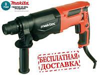 Перфоратор Maktec MT870 (710Вт; 1.9Дж; 0-1100об/мин; 2реж.)