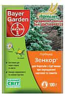 Гербицид Зенкор® 70 WG, в.г., (метрибузин 700 г/кг), пакет 100г