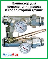 Коннектор для подключения циркуляционного насоса SD