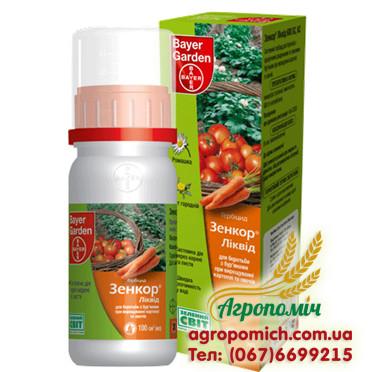 Гербицид Зенкор® Ликвид 600 SC, КС (метрибузин ), флакон 20мл