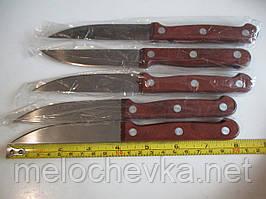 Кухонный ножик 20см