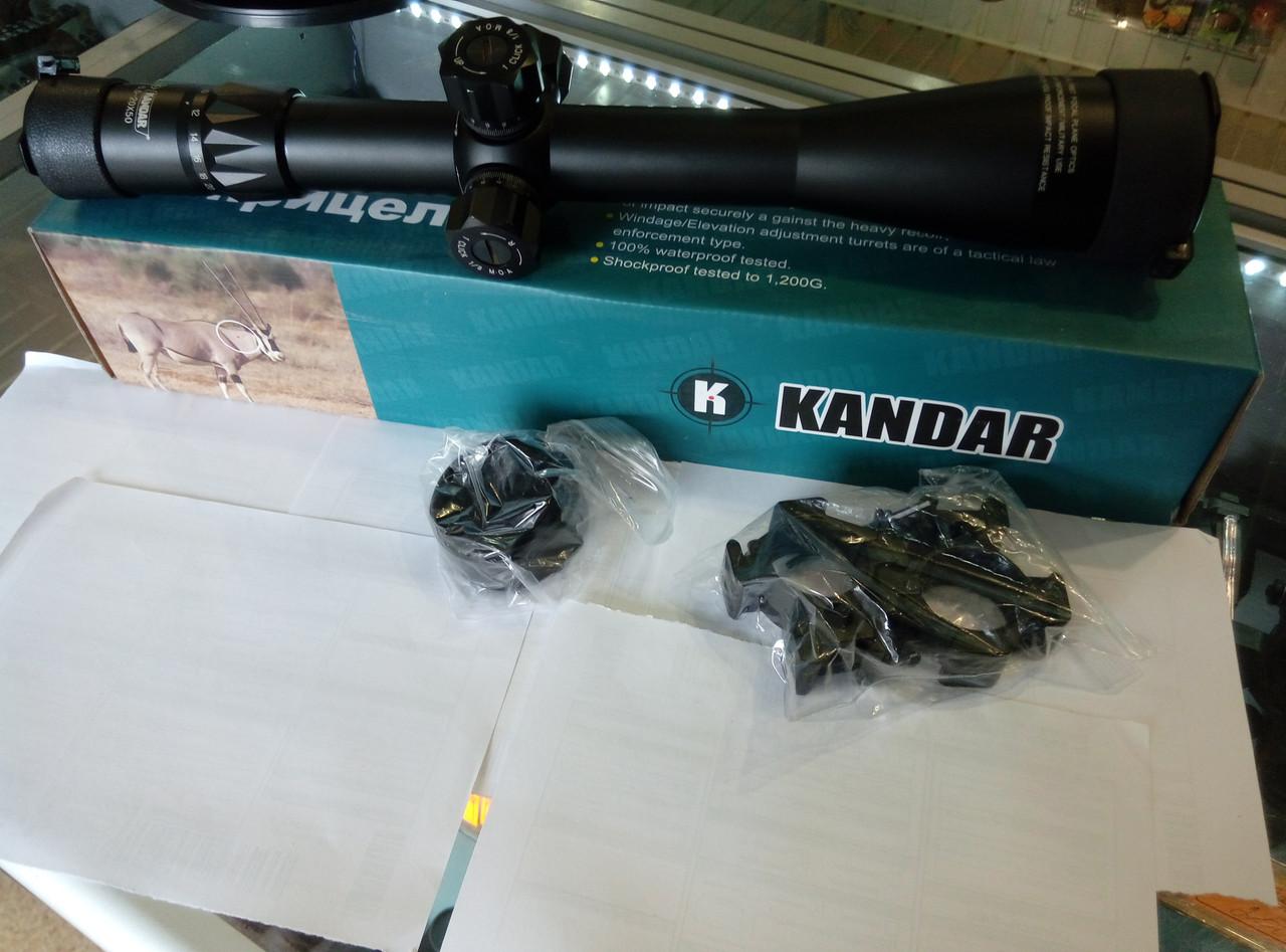 Оптический прицел Kandar 6,5-20х50 SFF первая фокальная плоскость