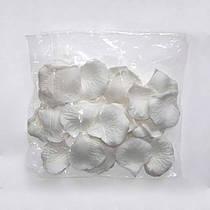 Лепестки роз искусственные (белые) 600 шт