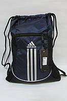 Рюкзак-мешок Adidas (486) темно синий код 0319А