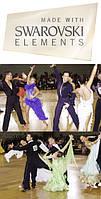Стразы для танцевального спорта и художественной гимнастики